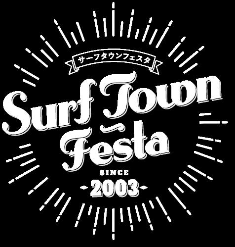 サーフタウンフェスタ | 千葉県いすみ市 いすみ市サーフィン業組合 渚の安全調査管理室